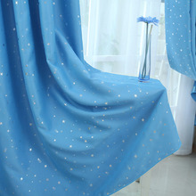 Children's blackout cortinas 4 Colors Star Printed Window Curtains For The Bedroom Fancy Children Modern Curtains SUPERHOUSEHOLD(China (Mainland))