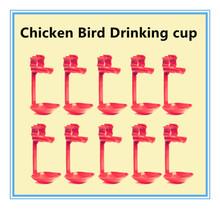 20 pollo taza colgante bebederos de agua pájaros tazón pezón taza de consumición del pollo herramienta de bebida envío gratis(China (Mainland))