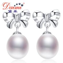 Daimi Cultured Pearl Earrings, 100% Genuine Brand Pearl Jewelry 9MM Natural Pearl Earrings(China (Mainland))