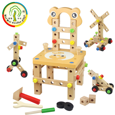 Child wooden toy disassembly lubanjiang chair tool chair baby puzzle assembling toys magicaf nut combination(China (Mainland))