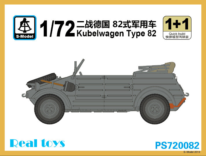 S model PS720082 1 72 Kubelwagen Type 82 plastic model kit