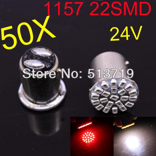 50pcs/lot Free shipping 24v 1157 2057 1206 22 SMD LED Car Brake Stop Tail Light Lamp Bulb White New(China (Mainland))