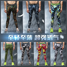 Men compression pants spandex men running basketball compression pants cycling base layers male skins tights athletic long pants