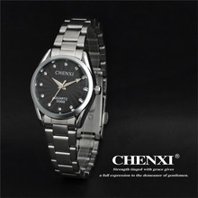 Buy 14 Colors CHENXI Brand Luxury Woman Dress Watches Fashion Casual Rhinestone Quartz-watch Business Ladies Wrist watches for Women ) for $17.38 in AliExpress store