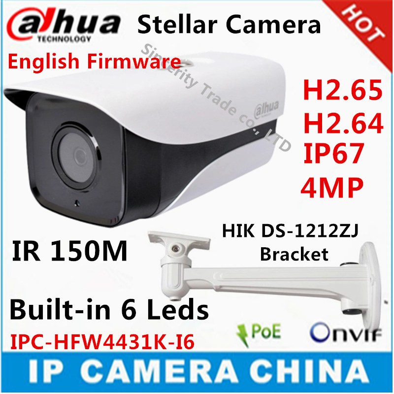 Dahua Stellar H2.65 4MP IPC-HFW4431K-I6 network ip camera support POE IP67 IR 150M DH-IPC-HFW4431K-I6 web camera with bracket(China (Mainland))