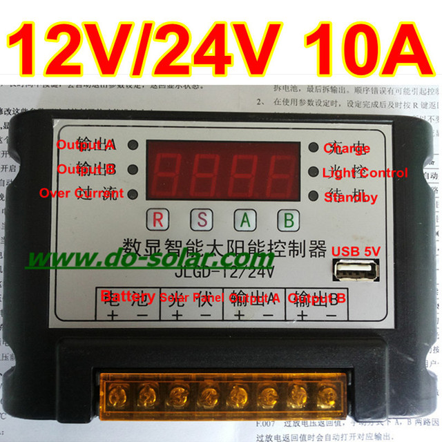DHL free shipping--10A 12/24V automatic digital displayed intelligent solar controller with 5V USB charge for mobile in stock