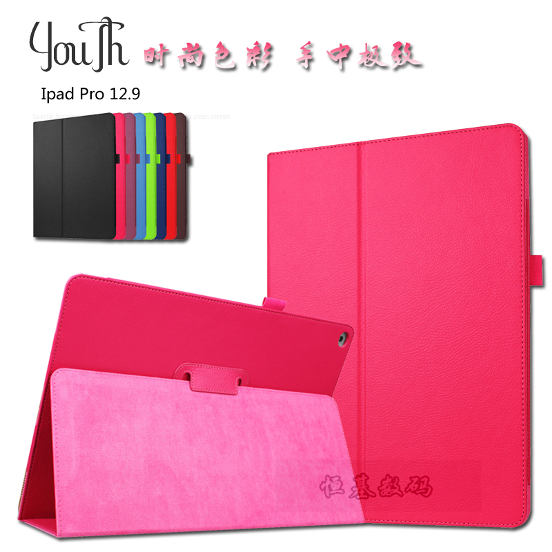 Fashion for Apple ipad pro Magnetic Auto Wake Up Sleep Flip Litchi Leather Case For new ipad pro Cover with Smart Stand Holder<br><br>Aliexpress
