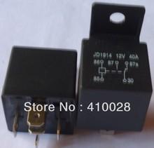 Free shipping 5-pin 12V DC 40A Automotive Car Relay SPDA JD1914 10PCS car relay(China (Mainland))