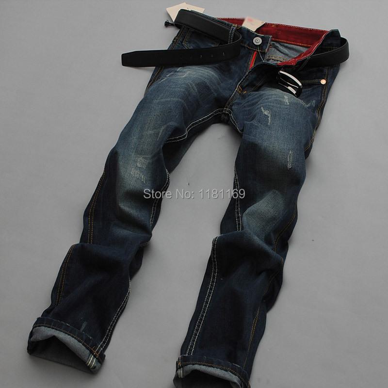 Джинсы модные с доставкой