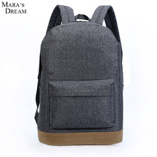 Mara's Dream 2016 Hot sale Men Male Canvas College School Student Backpack Casual Rucksacks Travel Bag(China (Mainland))