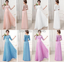 2015 New Formal Party Dress Ball Gown Prom Bridesmaid Long Dresses(China (Mainland))