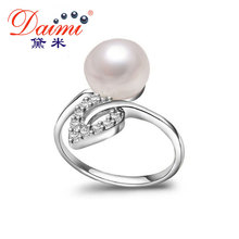 [Daimi] Career Ring Adjustable Flame Leaf  Rings Genuine Freshwater Pearls Anniversary Ring(China (Mainland))