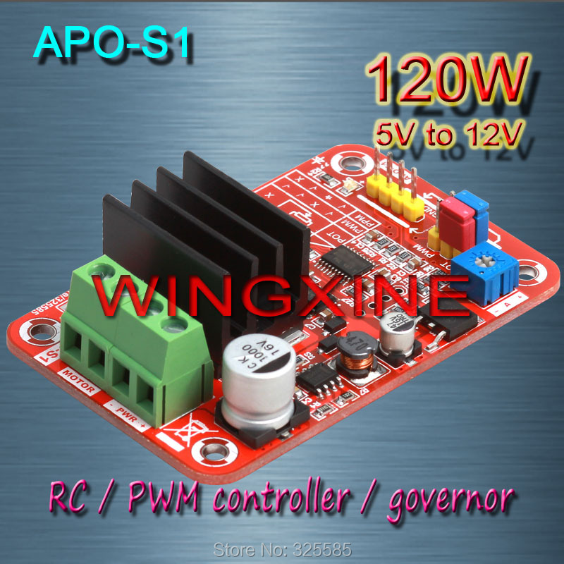Free shipping , APO-S1 DC brush motor PWM controller + RC + speed controller 120W(MAX)/5V-12V(China (Mainland))
