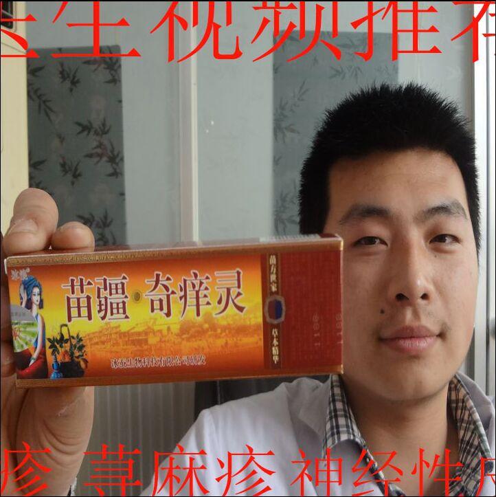 Name: China Psoriasis Foundation Contact: Prof 3