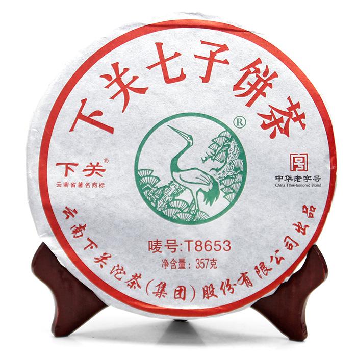 Чай Пуэр yr Xiaguan T8653 Discus 357 направляющие viborg yr vf73