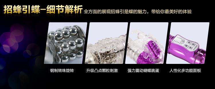 LY Adult zhaofengyindie USB charging telescopic rotary bead AV rod female G-spot masturbation of health care products wholesale  LY Adult zhaofengyindie USB charging telescopic rotary bead AV rod female G-spot masturbation of health care products wholesale  LY Adult zhaofengyindie USB charging telescopic rotary bead AV rod female G-spot masturbation of health care products wholesale  LY Adult zhaofengyindie USB charging telescopic rotary bead AV rod female G-spot masturbation of health care products wholesale  LY Adult zhaofengyindie USB charging telescopic rotary bead AV rod female G-spot masturbation of health care products wholesale  LY Adult zhaofengyindie USB charging telescopic rotary bead AV rod female G-spot masturbation of health care products wholesale  LY Adult zhaofengyindie USB charging telescopic rotary bead AV rod female G-spot masturbation of health care products wholesale  LY Adult zhaofengyindie USB charging telescopic rotary bead AV rod female G-spot masturbation of health care products wholesale  LY Adult zhaofengyindie USB charging telescopic rotary bead AV rod female G-spot masturbation of health care products wholesale  LY Adult zhaofengyindie USB charging telescopic rotary bead AV rod female G-spot masturbation of health care products wholesale  LY Adult zhaofengyindie USB charging telescopic rotary bead AV rod female G-spot masturbation of health care products wholesale  LY Adult zhaofengyindie USB charging telescopic rotary bead AV rod female G-spot masturbation of health care products wholesale  LY Adult zhaofengyindie USB charging telescopic rotary bead AV rod female G-spot masturbation of health care products wholesale  LY Adult zhaofengyindie USB charging telescopic rotary bead AV rod female G-spot masturbation of health care products wholesale