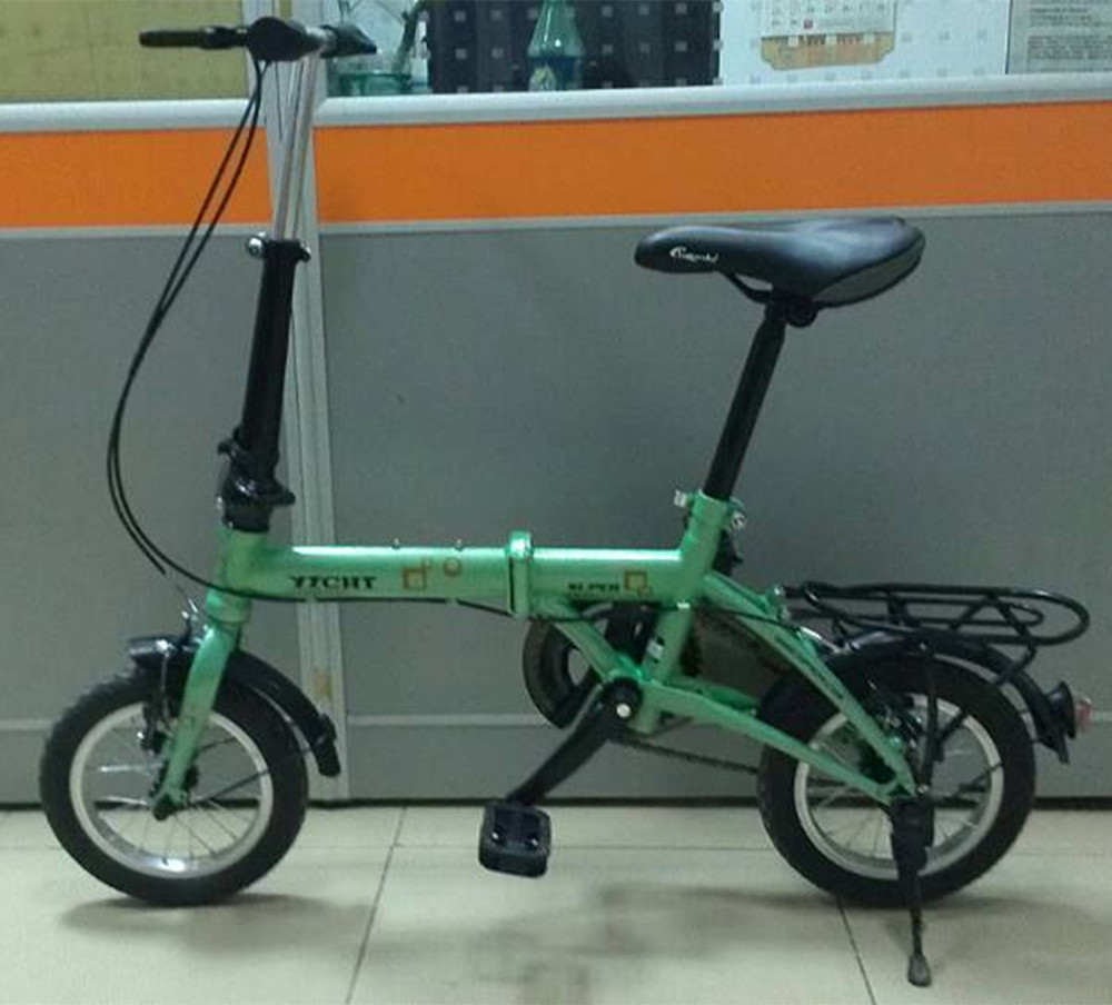 2014 new 12 mini folding bicycle ultra light annuler car. Black Bedroom Furniture Sets. Home Design Ideas