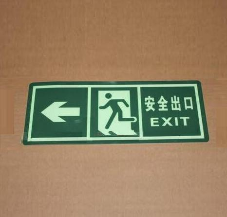 Luminous Fire evacuation Exit To Left signs noctilucent arrow safety Left road Exit sign(China (Mainland))