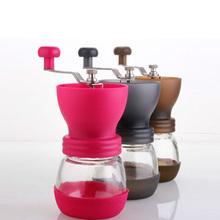 Воды для мытья рук кофемолка шлифовальный станок кофе в зернах керамика движение майка