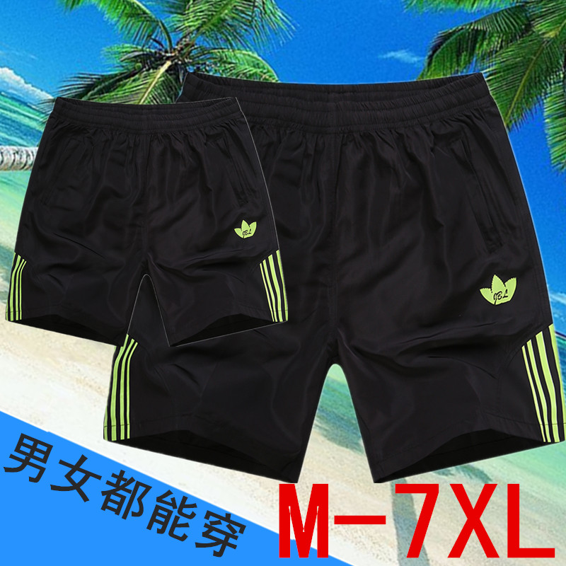 Free shipping men sports training shorts quick-drying running fitness shorts 2015 new gym tennis shorts for men and women(China (Mainland))
