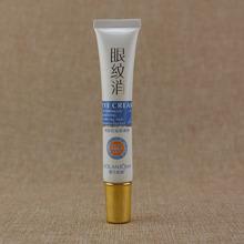 Hot  sell Remove eye wrinkles & fine anti-wrinkle eye protein 20 ml   free shipping