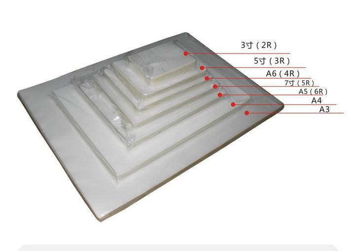 free shipping plastic film laminator film photo film A6 laminating paper 100pc 110*160mm Plastic Film(China (Mainland))