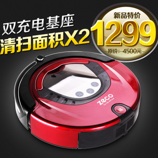 Fully-automatic zecov770 robot vacuum cleaner household electric intelligent mopping the floor machine