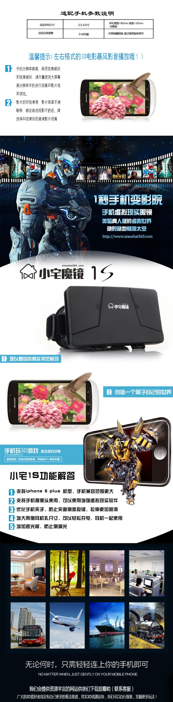 Cdragon Small house mirror 1s bobovr virtual reality helmet glasses around format 3D glasses free shipping