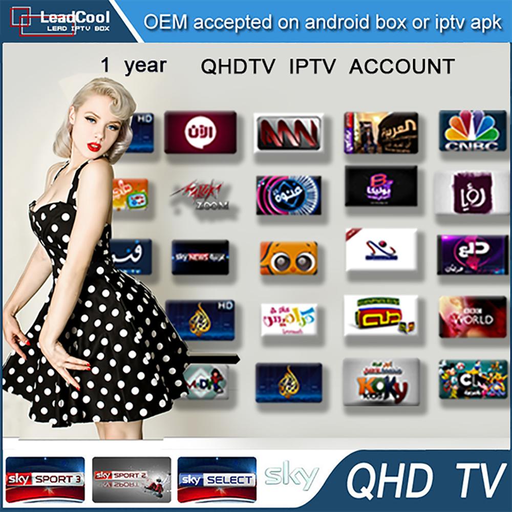 1 year Tv Watch Qhdtv French Europe Iptv Arabic Iptv Apk Account  For Arabic Iptv Box Free Tv XBMC Engima2 Mag 250 M3U