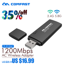 COMFAST CF-912AC 802.11AC Up To 1200M laptop Dual Band 2.4Ghz/5Ghz USB Wireless/WiFi AC Adapter free shipping(China (Mainland))