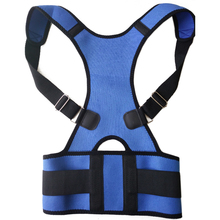 2016 Male Corset For Posture Corrector Women Back Brace Back Belt Lumbar Support Straight Back Free Shipping & Wholesale S-2XL(China (Mainland))