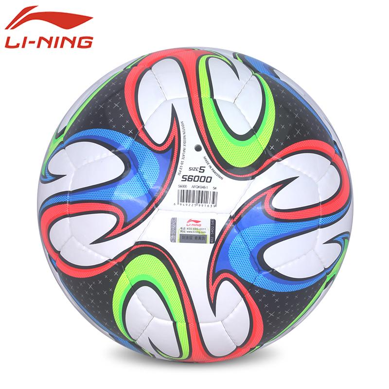 High Quality Lining AFQK048/507 Standard Soccer Ball Training Balls Football Official Size 5 High Quality PU Soccer Ball(China (Mainland))
