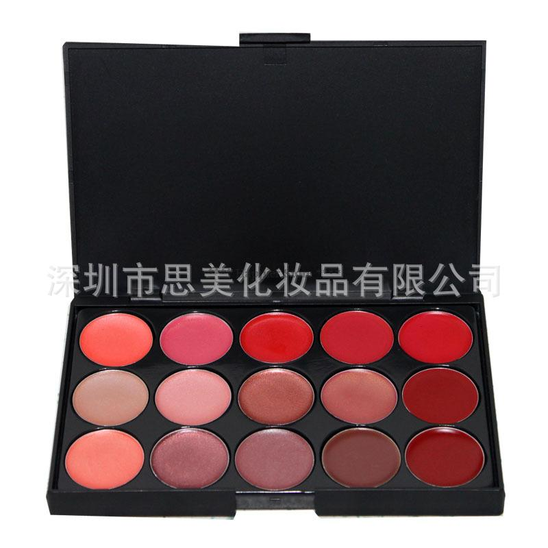 Free Shipping New Pro 15 Color double trays Makeup Lip Gloss lipstick cream gel palette sets(China (Mainland))