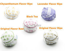 15 kinds 45pieces Different Flavor Yunnan Mini Tuo Puer Pu erh Tea