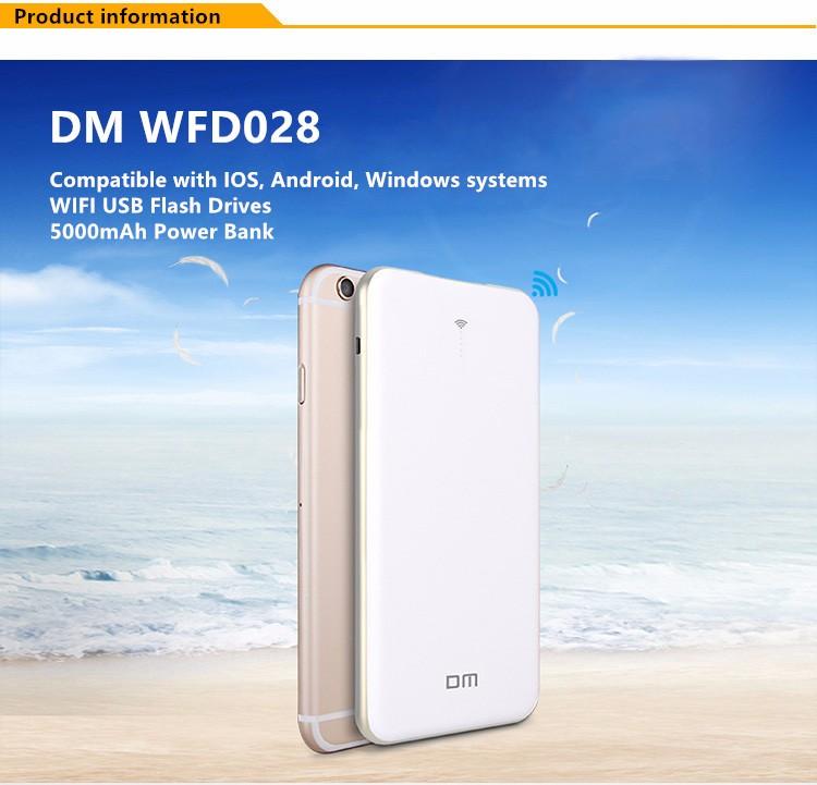 ถูก DM WFD028ไร้สายUSBแฟลชไดรฟ์128กิกะไบต์ธนาคารพลังงานไร้สาย5000มิลลิแอมป์ชั่วโมงแบ่งปันข้อมูลสำหรับip hone/A Ndroid/PCสมาร์ทไดรฟ์ปากกาหน่วยความจำ
