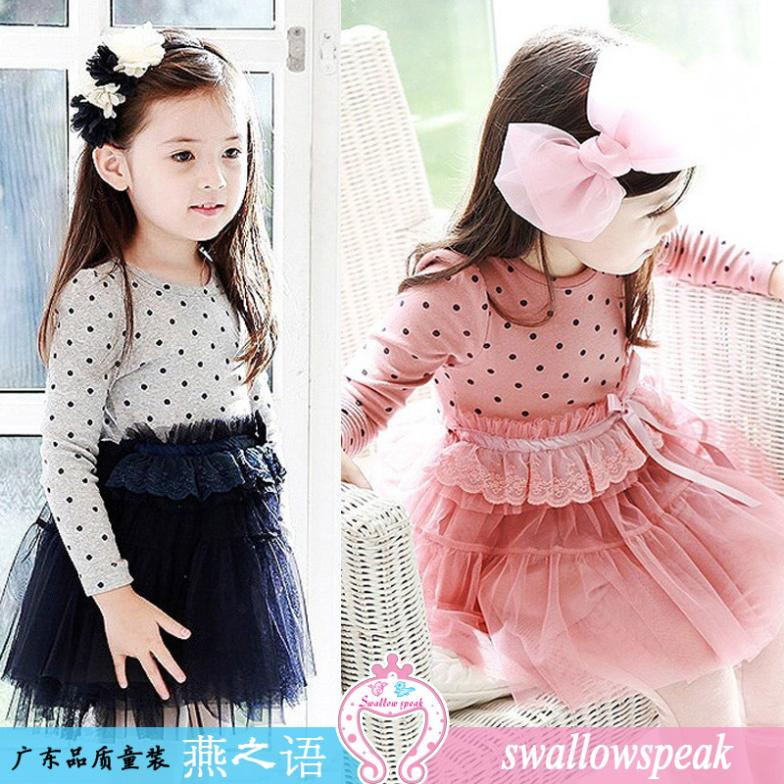 The new spring and autumn 2014 little girls cotton dress veil Children dress baby clothes(China (Mainland))