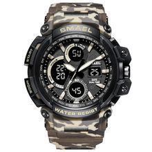 SMAEL Sport montres 2018 hommes montre LED étanche montre numérique homme horloge Relogio Masculino erkek kol saati 1708B hommes montres(China)