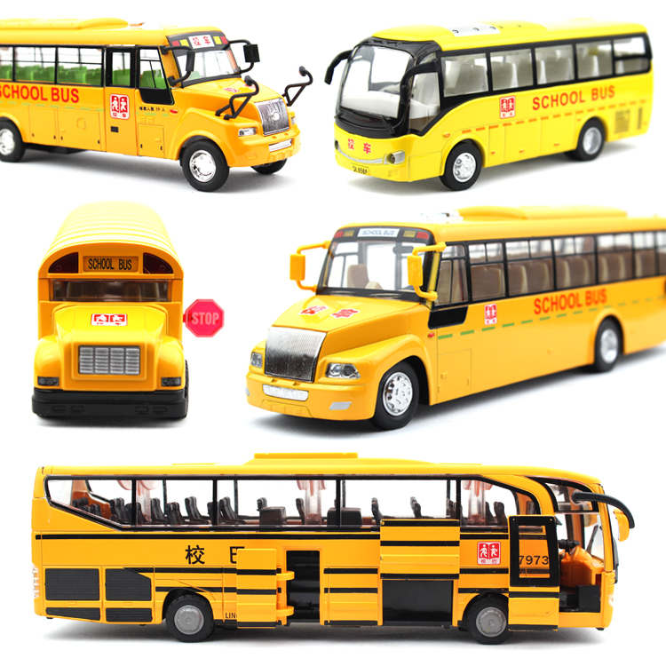 Alloy car models toy car big school bus police car bus model of the bus(China (Mainland))