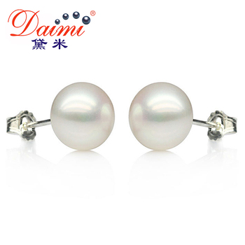 [Daimi] 925 Sterling Silver Earrings for women Jewelry White Round Freshwater Pearl Earrings Party Studs Earrings BLANCHE