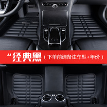 Buy free leather car floor mat hyundai sonata NF sonata Sonica 2004 2005 2006 2007 2008 2009 5th generation for $120.00 in AliExpress store