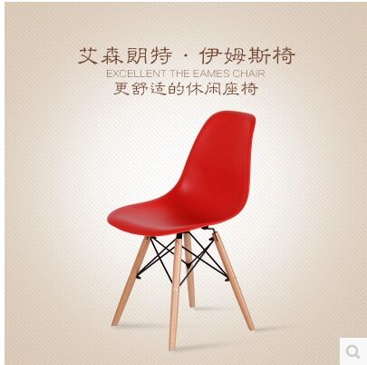 Фотография 2PCS/Package Modern Plastic Chair For Dining Room Red White Black Color