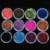 12 Цветов Металлический Блеск Ногтей Инструмент Порошок Пыли камень Совет Горный Хрусталь Маникюр Инструменты Ногтей Украшения Для Ногтей Лак Инструменты
