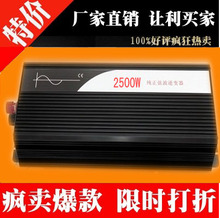 inverter 12v 110v price