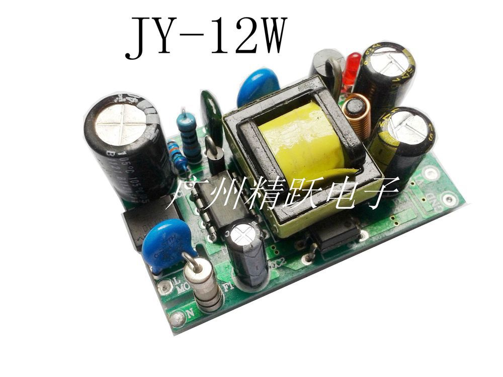 Switching power supply switching power supply 9V 9V1A bare board 9WAC-DC buck module DC power supply LED power supply<br><br>Aliexpress