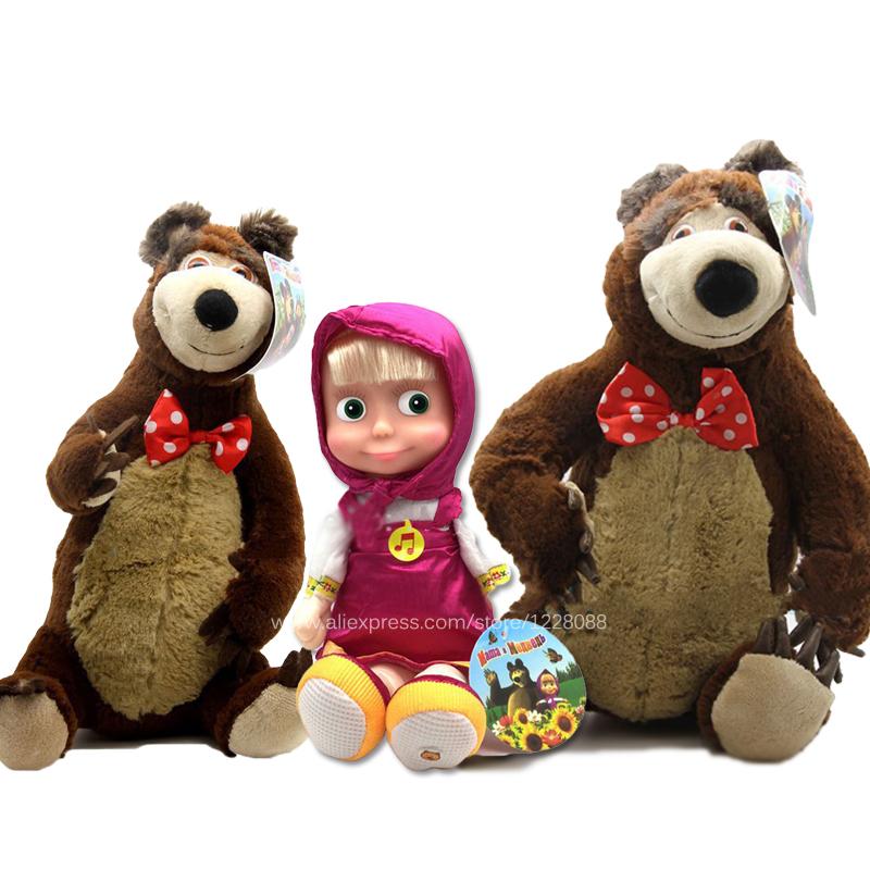 2015 juguetes masha y el oso ruso idioma que habla for Espejo que habla juguete
