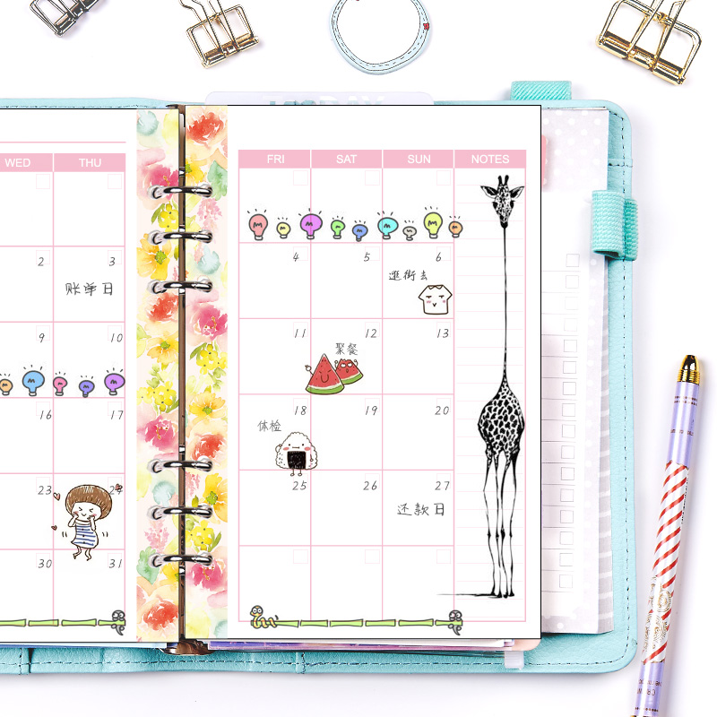 Cute spring series loose-leaf inner paper core for spiral notebooks,6 holes 4 kinds :daily/weekly/monthly planner/to do A5 A6(China (Mainland))