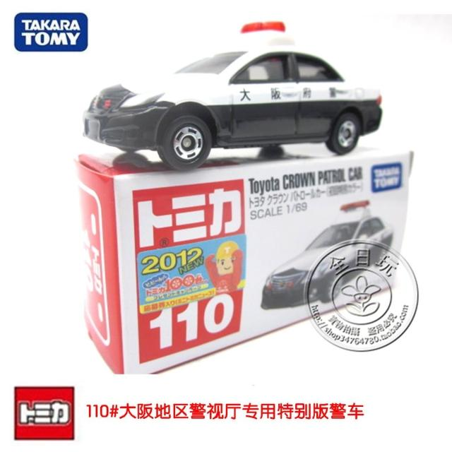 Tomy alloy car 2012 110 TOYOTA police car limited edition cars(China (Mainland))