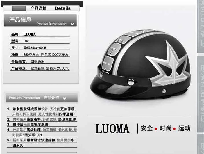 Free shipping motorcycle helmet half helmet scooter helmet electric car lovers personality / White / black stripe stars