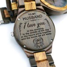 A mi marido-Te amo grabado de grabado reloj de madera sándalo o de madera de arce de cuarzo relojes para hombres cumpleaños vacaciones aniversario regalos(China)