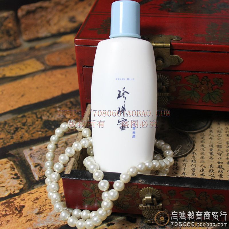 Nanjing Golden Ballet Pearl Honey 100G moisturizing beauty anti-aging(China (Mainland))